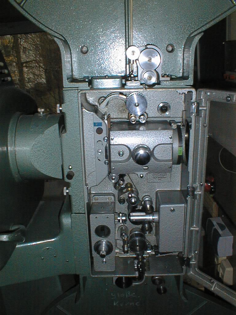 Meo4 Projektorkopf