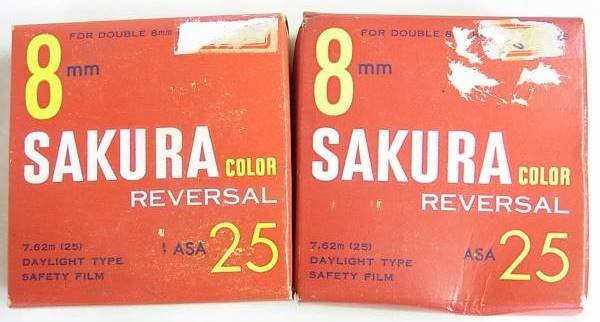 982681100_SakuraColorReversal25.jpg.143623e13f21b75430765bad25010dbf.jpg