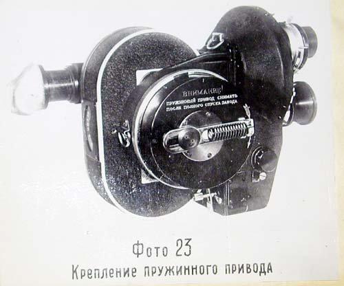 960831775_KonVasmitFedermotor.jpg.3e34514d21a2263c3d79ef476990bc44.jpg